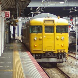 113系・115系・117系 岡山駅