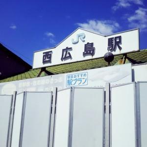 JR西広島駅 2020-04 -①
