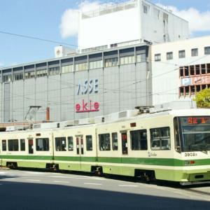 広島駅前の広電電車 2020-04 -①