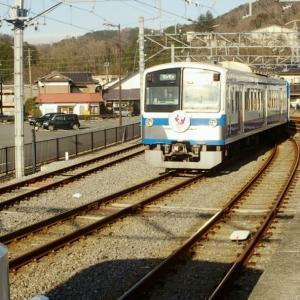 伊豆箱根鉄道 ー①