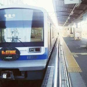 伊豆箱根鉄道 ー②