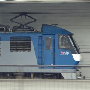 EF210 & EF510
