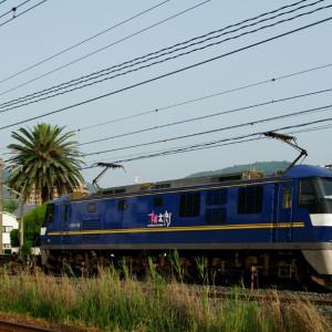 EF210・広島 2020 -①