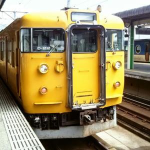115系と113系・三原 糸崎 尾道駅にて