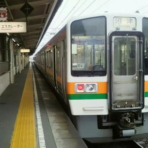 熱海駅と三島駅でのスナップ