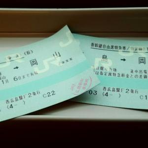 新幹線 LVI 広島駅の可動柵