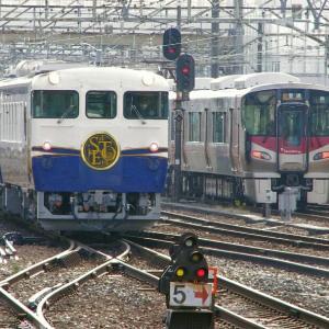 """キロ47形 """"etSETOra""""・広島駅にて"""