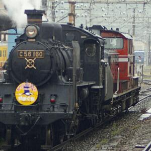 C56160 と C571 / 梅小路機関車庫