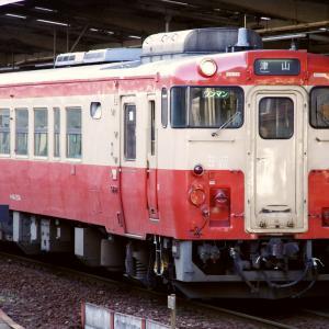 """キハ40系""""ノスタルジー""""・岡山駅"""