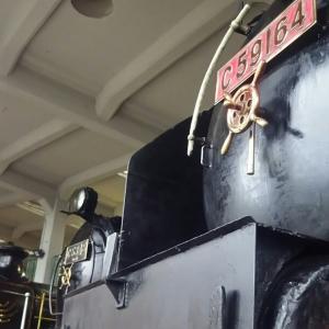 C59-164 -② / 梅小路機関車庫