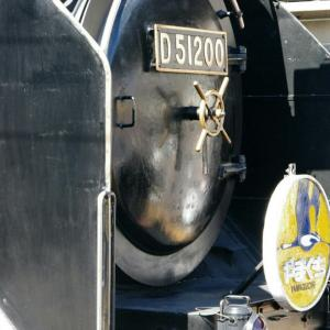 """D51-200""""SLやまぐち号"""" / 新山口駅にて"""