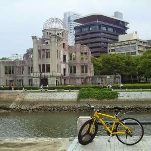 広島平和記念日 2020