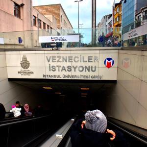トルコ旅行の事〜オルタキョイ〜