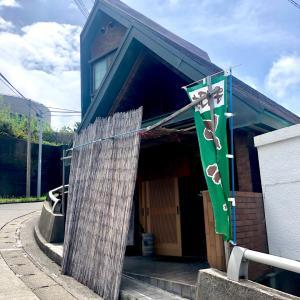 神津島でランチ @まいとりぃ