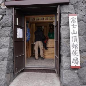 あの時見た富士山に 富士登山 4