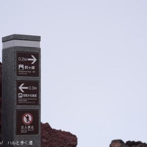 富士山頂と下山 富士登山最終章