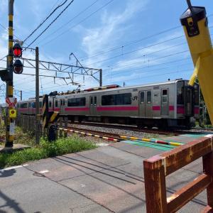 由利本荘市ほの香【羽後本荘駅から徒歩10分】電車でお越しの方は車で送り迎えします