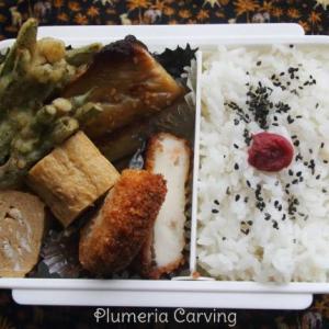 サバ味醂干のお弁当