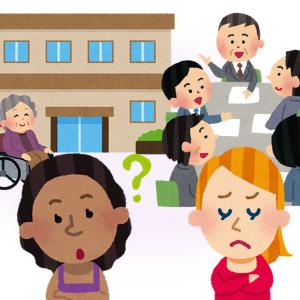 外国人介護士のメリットとデメリットとは?