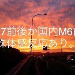 海外M7前後国内M6前後と月トリガー