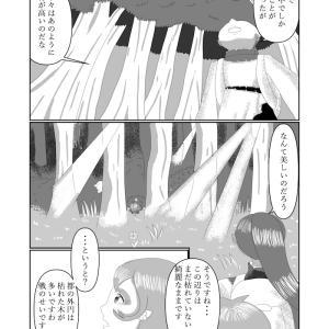 漫画『不戦のユートピア』第1話05