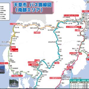 天草エアラインで行く熊本県天草1万円の旅(後編)