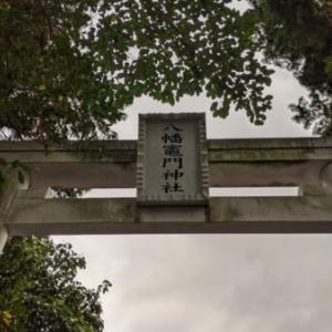 鬼滅の刃・聖地巡礼のススメ(九州編)(2021年9月)