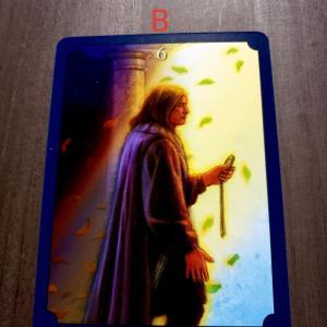 Bのカードを選んだあなたへのメッセージ