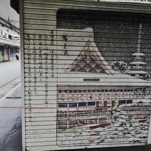 午前6時の浅草寺界隈(二)