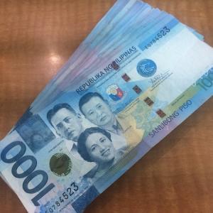フィリピンペソの呪い? 両替を拒むマシン