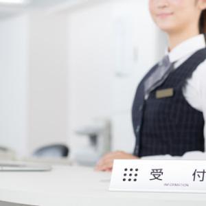 【セブの後遺症?】腰が低い日本の公的機関に戸惑う