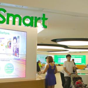 Smart がオンライン学習向けに格安データパック提供!?