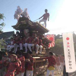 美具久留御魂神社で天皇陛下即位式典