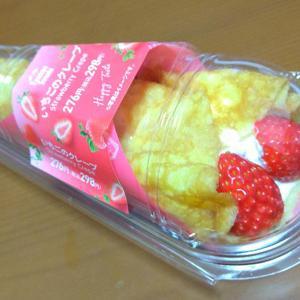イチゴの誘惑
