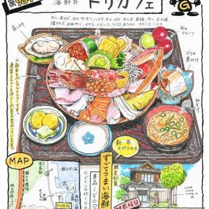 海鮮丼 ドリカフェ