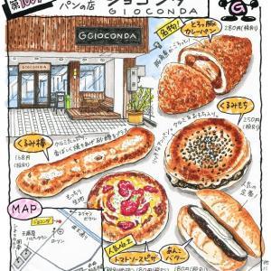 パンの店 ジョコンダ
