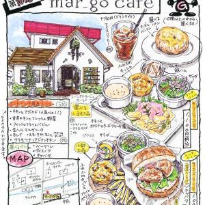 mar_go cafe (マーゴカフェ)