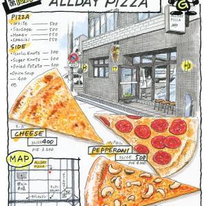 ALLDAY PIZZA