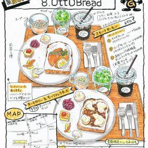 Otto Bread