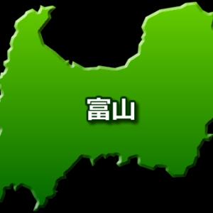 富山県のご当地グルメをご紹介!