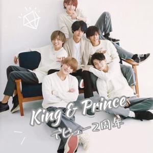 Congrats ! King & Prince デビュー2周年