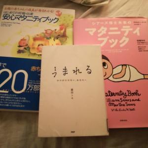 後189日:寝る前の読書