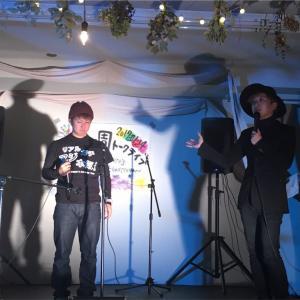名古屋の日。感謝を伝える大事さに改めて実感した日