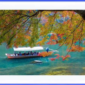 秋の舟遊び