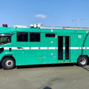 皇居で見た緊急車両