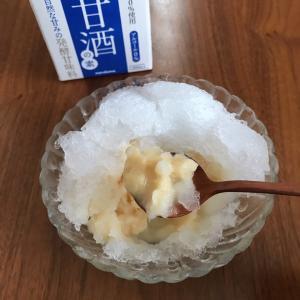 RSP71プラス糀 糀甘酒の素でかき氷 マルコメ
