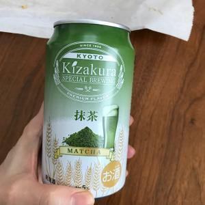 【RSP Live】フルーティな黄桜  黄桜抹茶(発泡酒)