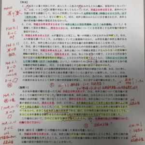 問題文への書き込み(令和元年予備試験民法)