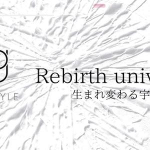Rebirth universe ここに新たな伝説が生まれました!