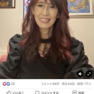 NYAKO姉CLUBの初配信終わって思うこと!